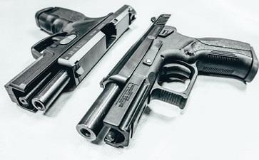 枪械润滑保养油