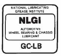 NLGI GC-LB润滑脂